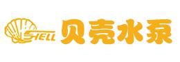 臨沂市迅馳清潔用品(pin)有限公司
